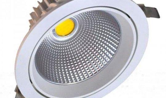 Ventajas de la iluminación LED